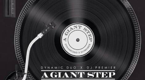 Dynamic Duo x DJ Premier - Animal [stream]