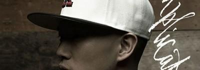 MC Jin - Complicated ft. Hollis [audio]