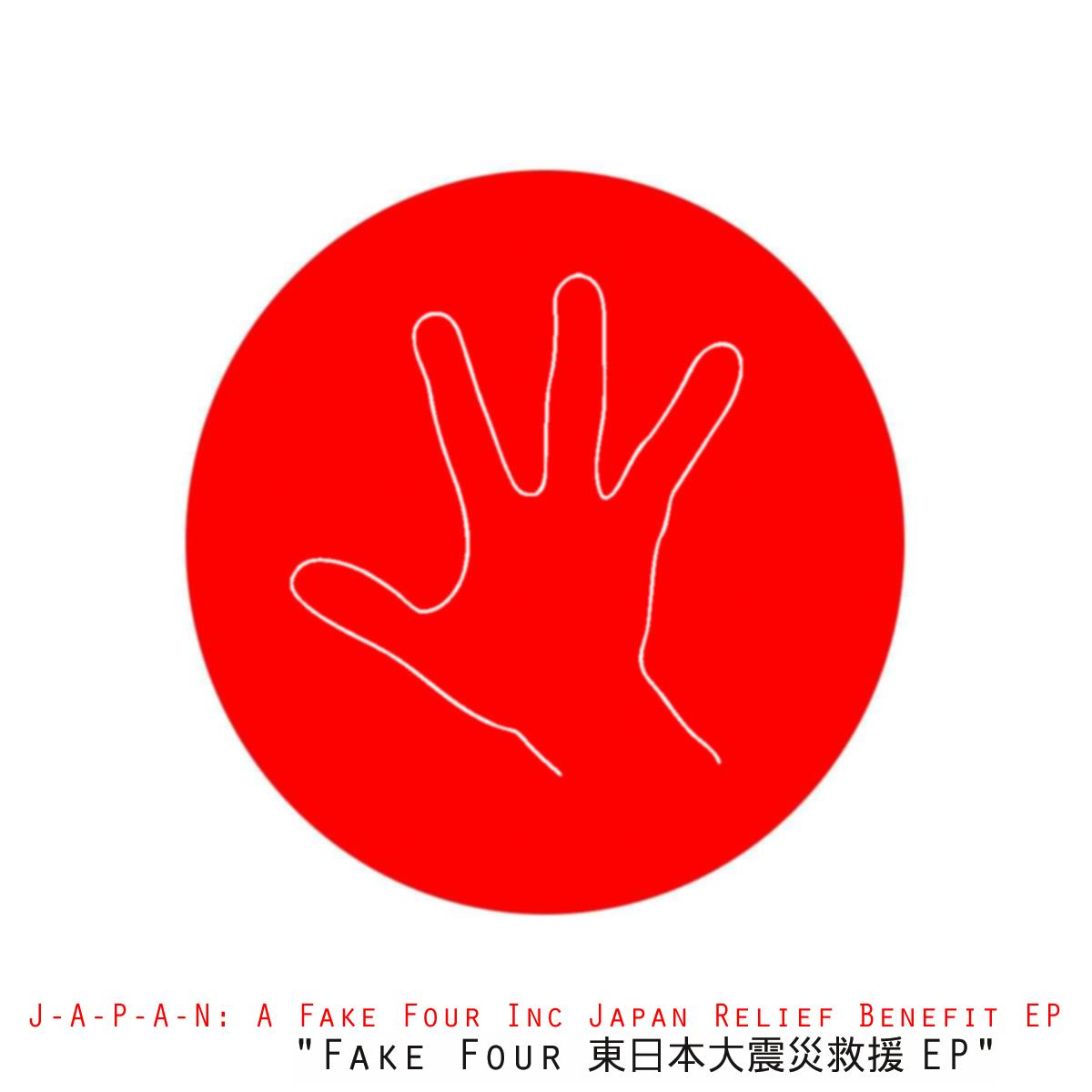 "Myka 9, Moka Only & Factor ""J-A-P-A-N"" // J-A-P-A-N: A Fake Four, Inc. Japan Relief Benefit EP"