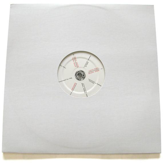 Quasimoto - Broad Factor **Audio**   Vinyl Restocks @ Stones Throw Records