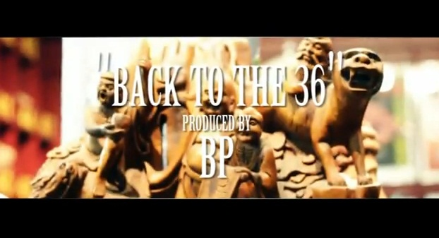 "9th Prince ""Back To The 36"" ft. Masta Killa, Cappadonna & Brie **Video**"