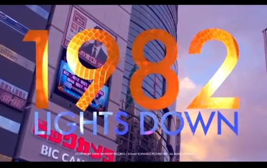 "1982 (Statik Selektah & Termanology) ""Lights Down"" [video]"