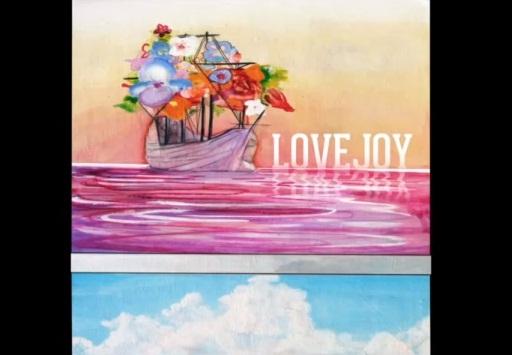 Breezy Lovejoy - TICKETS ft. Shafiq Husayn [stream]
