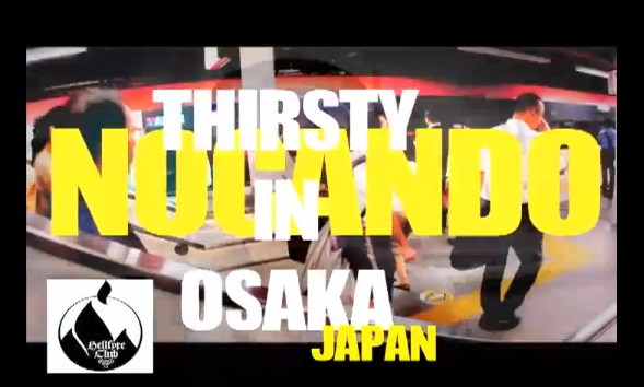 Nocando - More Credit (aka Thirsty in Osaka) [video]