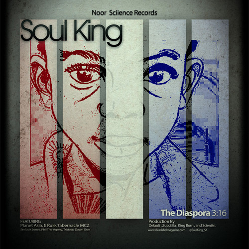 Soul King (SK) - Ital ft. & prod. Agallah [mp3]