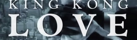 Mr Complex - King Kong Love [video]