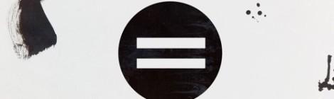 """Equals """"No Ordinary Love"""" (Sade cover) [audio]"""