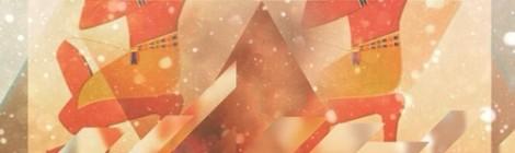 Eloh Kush x Dus - N.W.A ft. 60Second Assassin [audio]