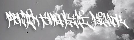 Copywrite - Martin Shkreli Killa [video]