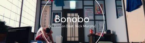 Bonobo - No Reason ft. Nick Murphy [video]