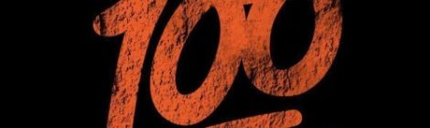 Co Defendants (Profit & Benefit) - 100 (prod by J.Cardim) [audio]