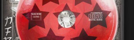 Kyo Itachi - Trillmatic Anthem ft. Reks, Ruste Juxx, Skyzoo, Termanalogy & Conway (Cuts By Venom) [audio]