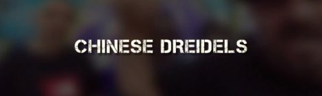 "WhiteOwl & FatCatHayze156 ""Chinese Dreidels"" feat. Fred Ones [video]"