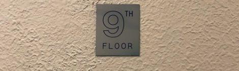 Jared Evan - 9th Floor [audio]
