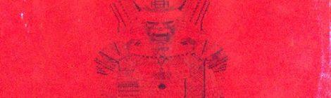 J Scienide - Sun Thin (prod by Yashmall Allah) [audio]