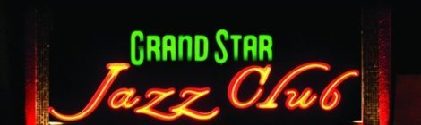 Soul King (SK) - GrandStar Jazz Club [audio]