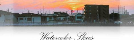 Marcus D - Watercolor Skies feat. Gerson Zaragoza [audio]