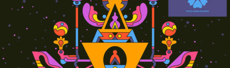 Tensei - Constellate [album] (feat. ADaD, A. Billi Free, Jimetta Rose, Sulaiman, Yaw & more)