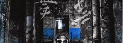 Afu-Ra - Urban Chemistry [album]