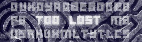 Bishop Nehru - Too Lost (Prod by DJ Premier) (Official Audio)
