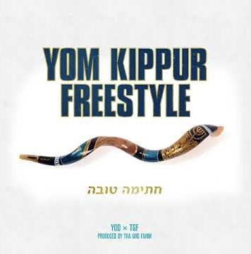 YOD x Tha God Fahim - Yom Kippur Freestyle (prod by Tha God Fahim)
