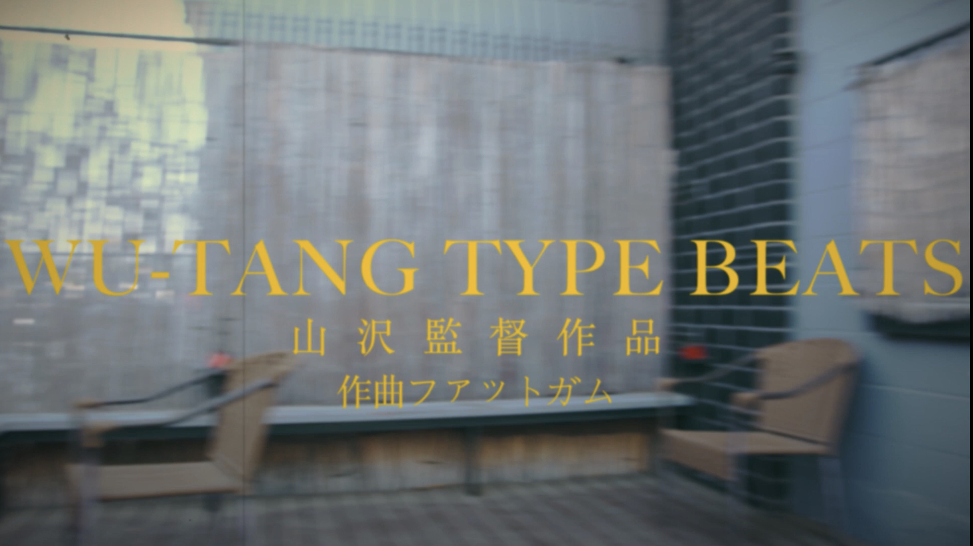 G YAMAZAWA - Wu-Tang Type Beats [video] + Thinkpeace EP