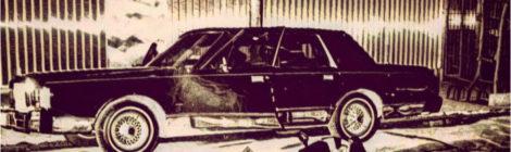 Van Buren Boyz - Stealth feat. M-Dot [audio]