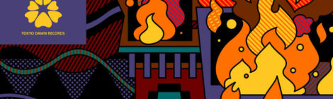 Demetrius Rhymes (fka ADaD) - Before It All Burns Down [album]
